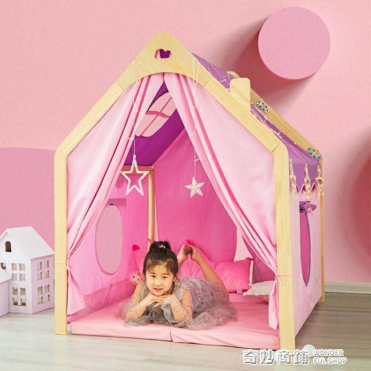 兒童游戲玩具屋小房子女孩男孩寶寶家用睡覺床上帳篷室內公主夢幻【省錢大作戰 全館85折】