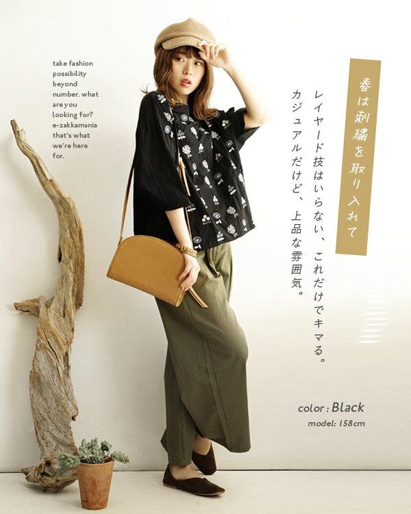 日本e-zakka / 花樣刺繡7分袖上衣 / 32674-1801259 / 日本必買 代購 / 日本樂天直送(5900) 3