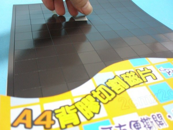 旻新A4背膠切割軟磁片NG.5071磁鐵片 背膠軟磁片 (已切割.小片2cm x 2cm)/一小包入{定99}