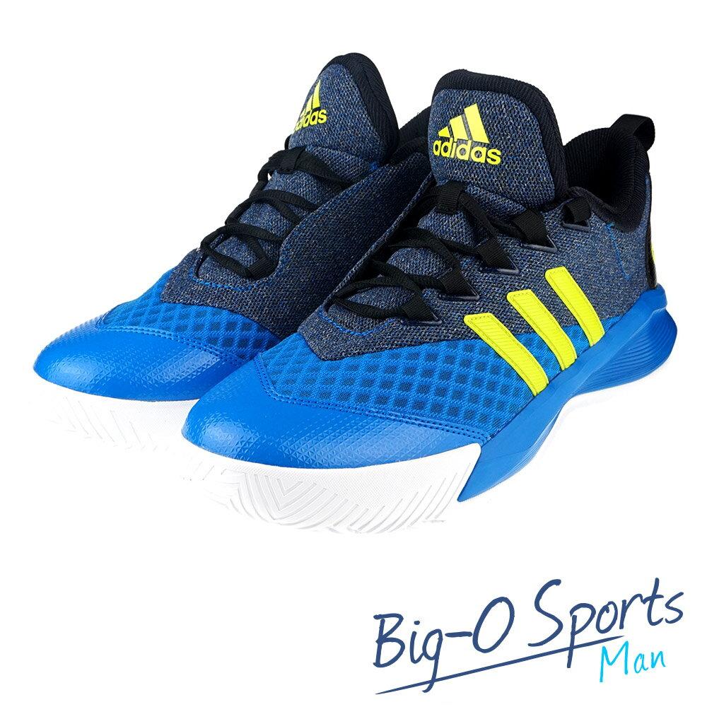 ADIDAS 愛迪達 CRAZYLIGHT 2.5 ACTIVE  籃球鞋 男 AQ8597 Big-O Sports