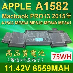 APPLE A1582 全新 筆電 電池 MacBook PRO 13 2015年 MF840 MF841 MacBook Pro Retina 15 原廠等級