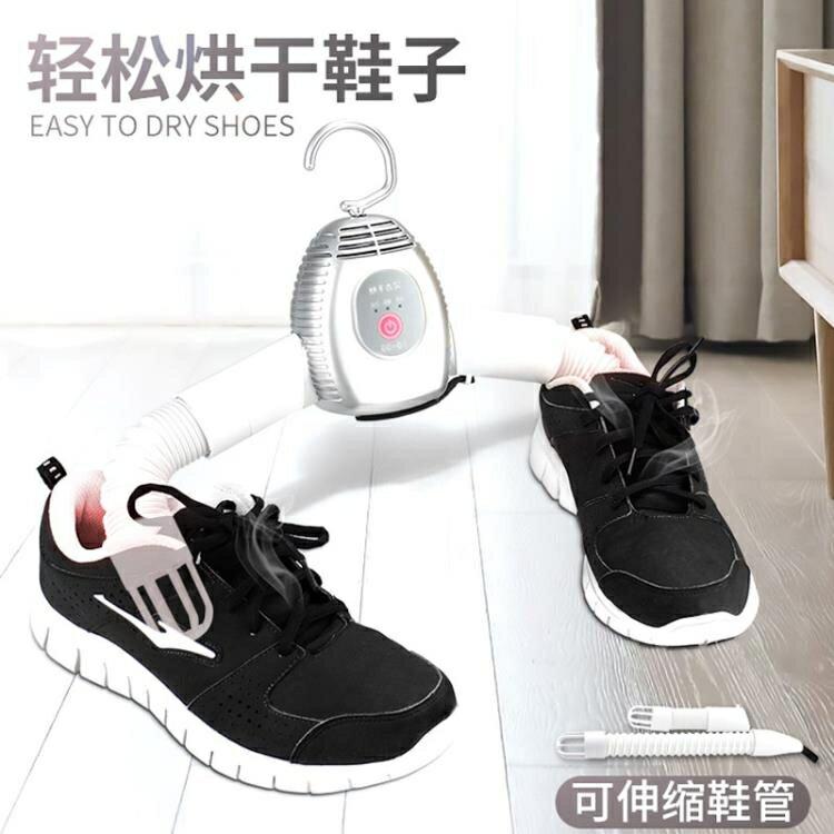 乾衣機 暖風幹衣機電熱快速烘幹衣架便攜式家用小型烘晾衣架摺疊烘衣機