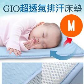 【悅兒樂婦幼用品舘】GIO Kids Mat 超透氣排汗嬰兒床墊-M號 (藍/粉)