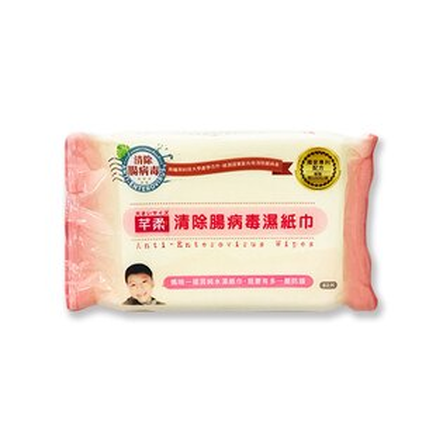 芊柔濕紙巾(濕巾)80抽★衛立兒生活館★
