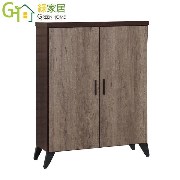 【綠家居】蓋洛亞時尚2.7尺木紋二門鞋櫃玄關櫃