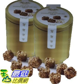 [COSCO代購] W119211 Noble 罐裝香草巧克力球 110公克 X 3包(兩入組)