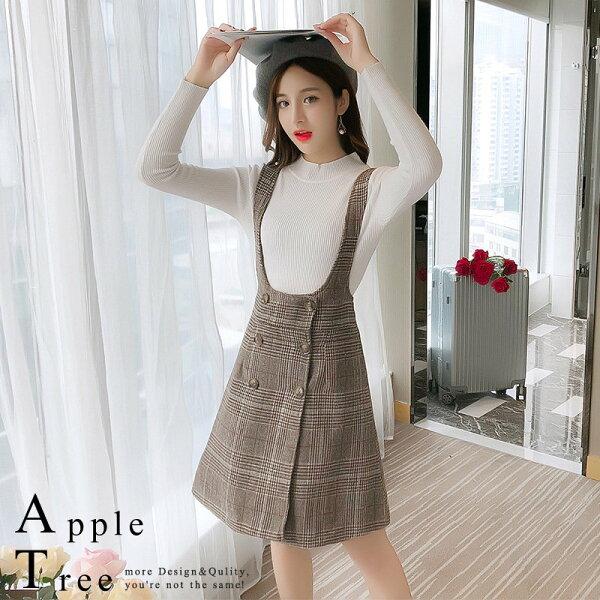 *599均一價*AT日韓-針織衫X復古格紋吊帶裙,兩件成套【808004】