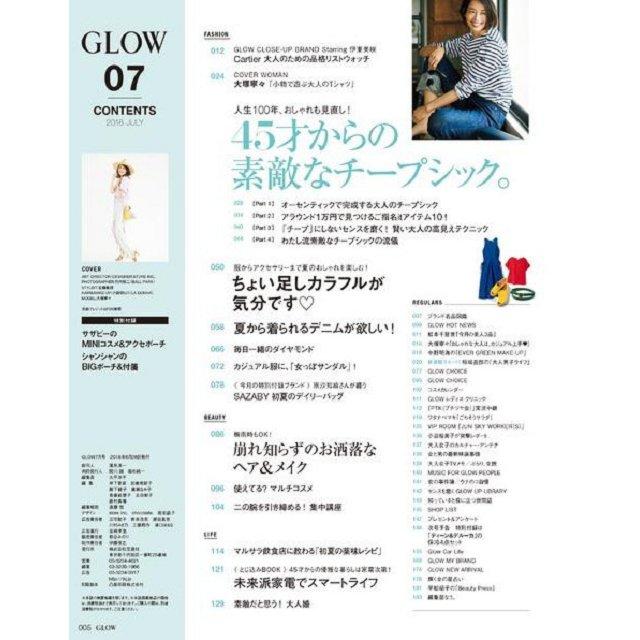GLOW7月號2018附SAZABY黑色菱格紋飾品收納包/化妝包.熊貓香香小物包/便條紙