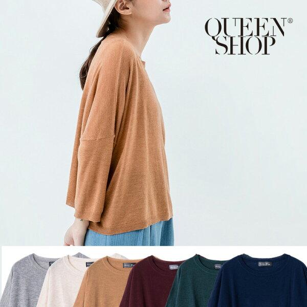 Queen Shop【01012030】素色寬版落肩針織上衣 六色售*預購*