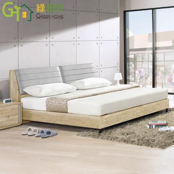 【綠家居】高利時尚5尺皮革雙人床台組合(不含床墊&床頭櫃)