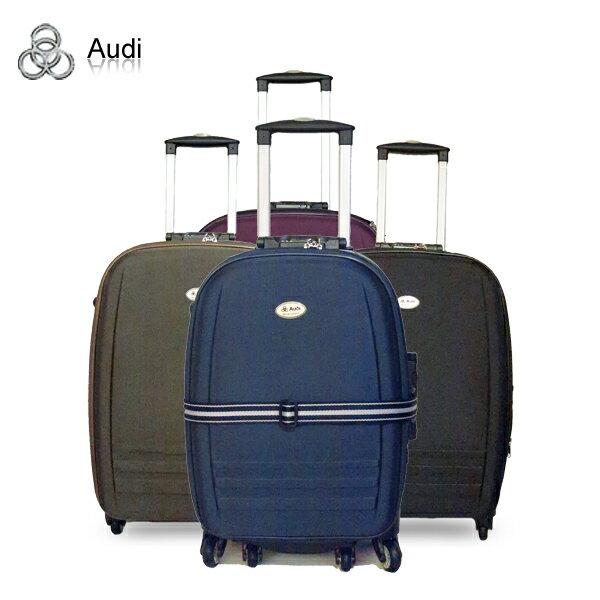 【Audi 奧迪】21吋 360度海關鎖前開式可加大旅行箱/行李箱/拉桿箱A6320