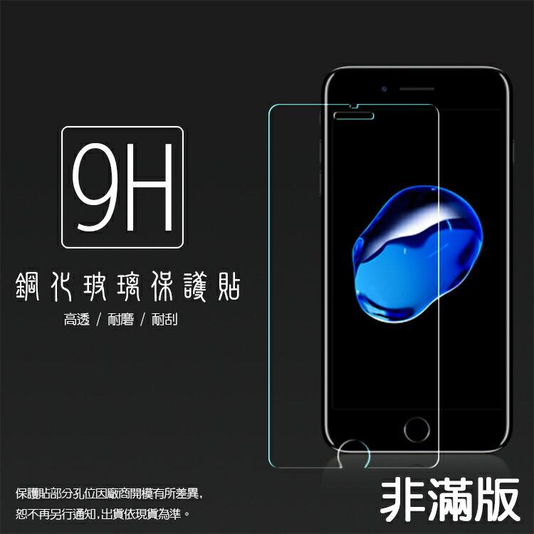 超高規格強化技術 Apple iPhone 7 Plus/iPhone 8 Plus 5.5吋 共用 鋼化玻璃保護貼/高透保護貼/9H/鋼貼/鋼化貼/玻璃貼/防爆/防刮