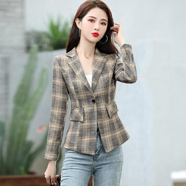 西裝外套網紅格子紋小西裝外套女秋裝新款韓版氣質顯瘦時尚短女士西服 全館免運