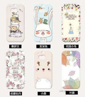 HTCM8水草人卡通插畫浮雕保護殼
