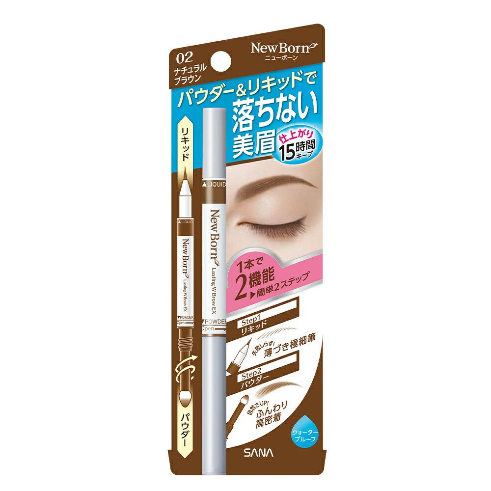 莎娜 柔和兩用持色美型液態眉筆/02自 -|日本必買|日本樂天熱銷Top|日本樂天熱銷