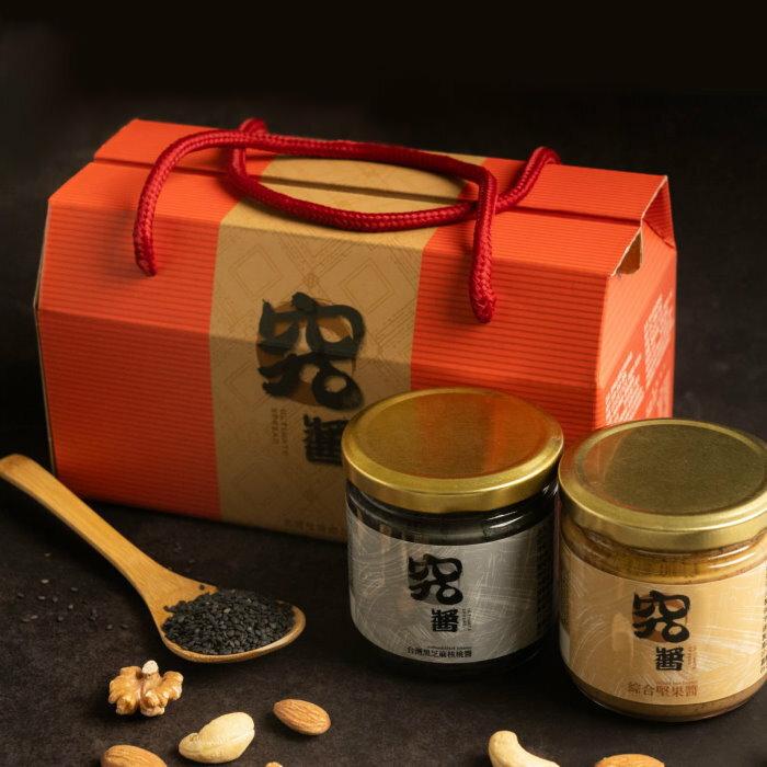 J1雙醬禮盒(黑芝麻核桃醬+堅果醬)【成就希望工程】
