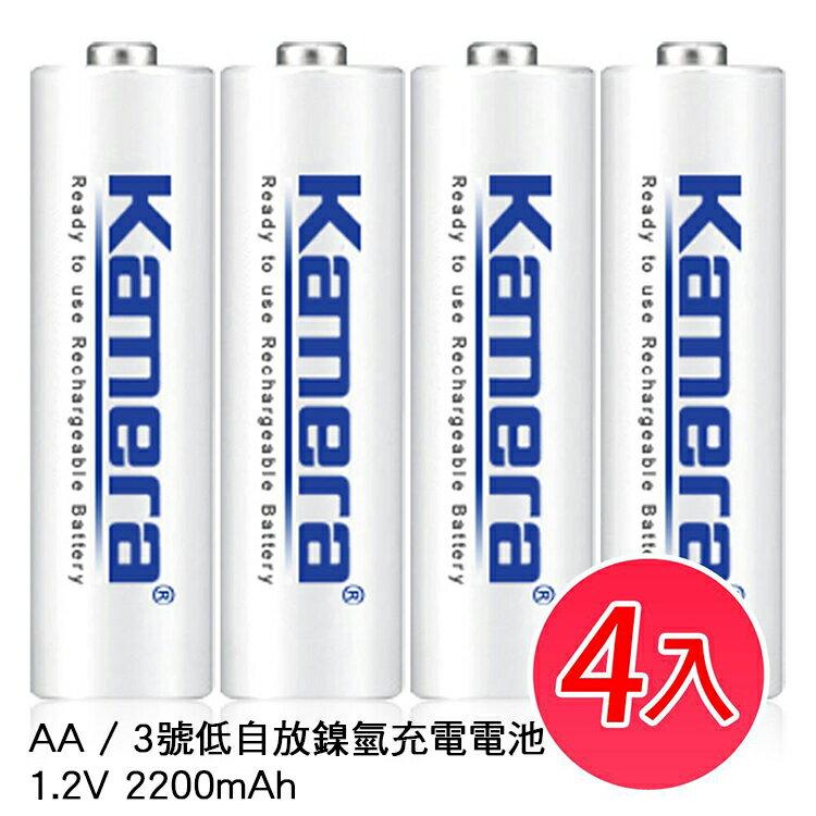 佳美能 Kamera 3LSD 3號低自放充電電池 (4入組) 鎳氫電池 三號 環保 重覆充 1.2V AA 2200mAh  &#8221; title=&#8221;    佳美能 Kamera 3LSD 3號低自放充電電池 (4入組) 鎳氫電池 三號 環保 重覆充 1.2V AA 2200mAh  &#8220;></a></p> <td> <td><a href=