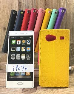 福利品側翻皮套SAMSUNGGalaxySAdvancei9070撞色皮套可立式插卡保護套手機套