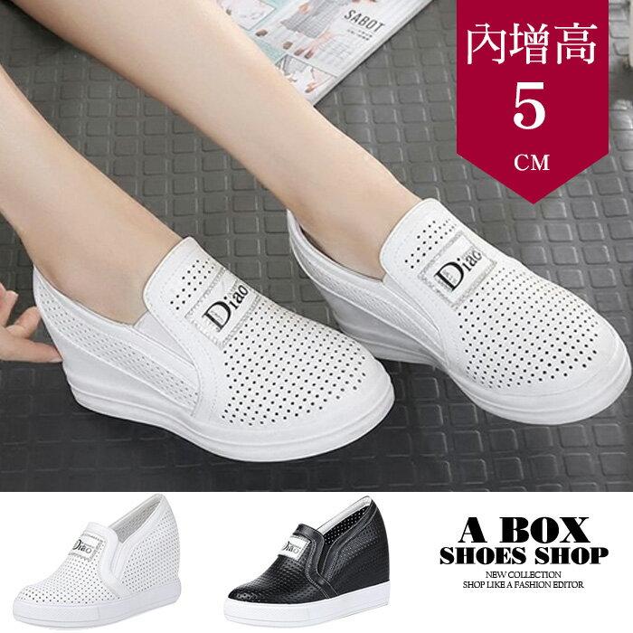 【KSD998】休閒鞋 套腳懶人鞋 厚底鞋 透氣洞洞皮革 8CM厚底內增高 2色