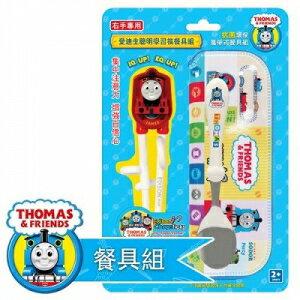 愛迪生聰明學習筷餐具組 (右手專用/紅色)詹姆士 - 限時優惠好康折扣