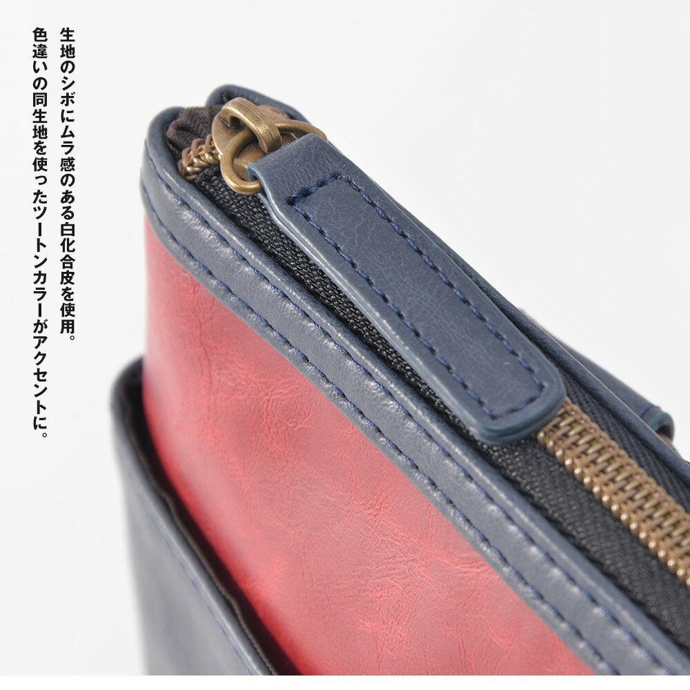 ★台灣現貨Control 日本斜包 新款 個性 時尚 放平板 休閒包 單肩包 3