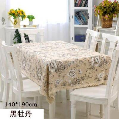 【PVC花邊臺布-140*190cm-1款組】歐式餐桌佈防水油燙免洗軟塑膠桌墊(可定制)-7101001