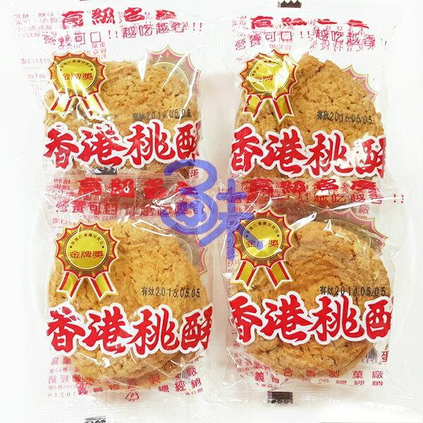 (台灣) 義香珍 香港桃酥 1包 600公克 特價 72 元【4713039000045】