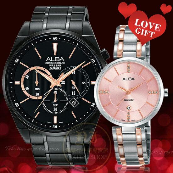 ALBA 劉以豪代言七夕情人限定 對錶AT3A63X1 AH7L27X1 貨