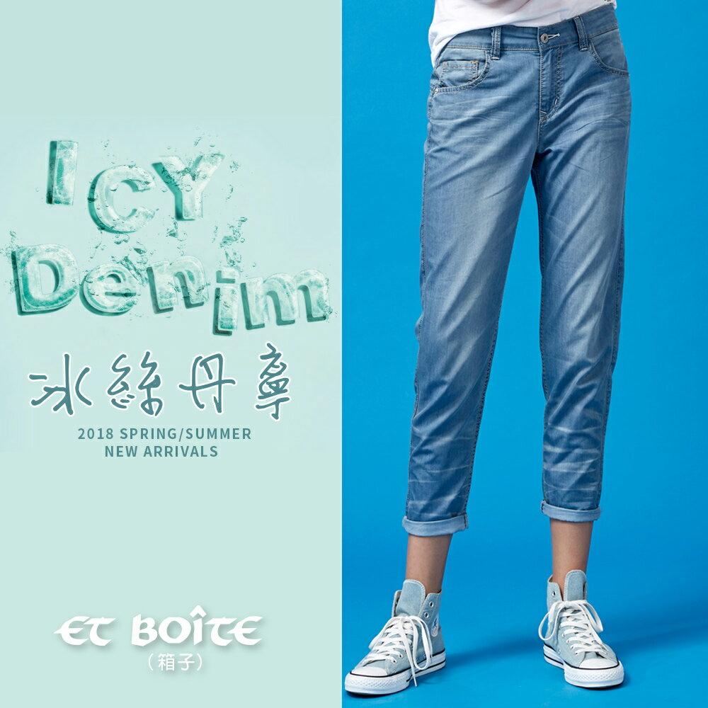 【9折搶購】冰絲輕薄5oz男友褲(淺藍) - BLUE WAY  ET BOiTE 箱子 0