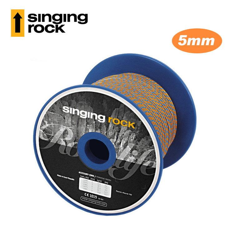Singing Rock 5mm輔助繩 Accessory Cord L0051 (1公尺)  /  城市綠洲(捷克品牌.多用途.繩索) 0
