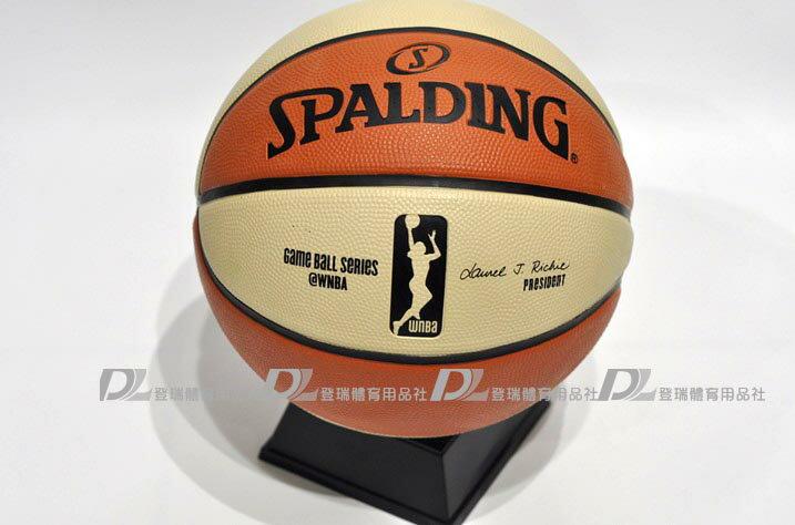 【登瑞體育】SPALDING 女子用球系列6號籃球  SPA83382