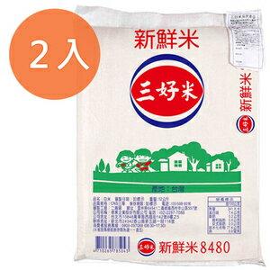 三好米新鮮米12kg(2入) / 組【康鄰超市】 0