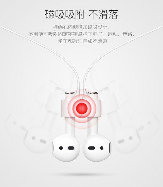 【倍思】新款iPhone耳機防丟失磁吸時尚創意蘋果Airpods耳機矽膠掛繩