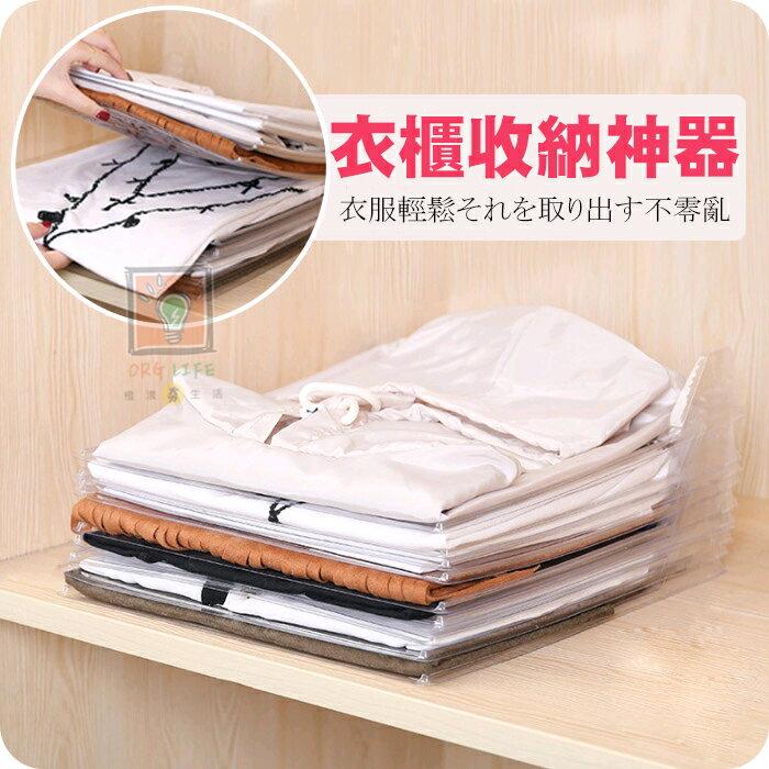 ORG《SD1429》10入一組 衣物收納架 疊衣板 收納疊衣神器 衣物收納板 衣櫃衣櫥 衣服收納 EZSTAX 文件架