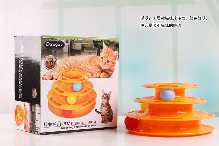 寵物貓玩具三層旋轉軌道球