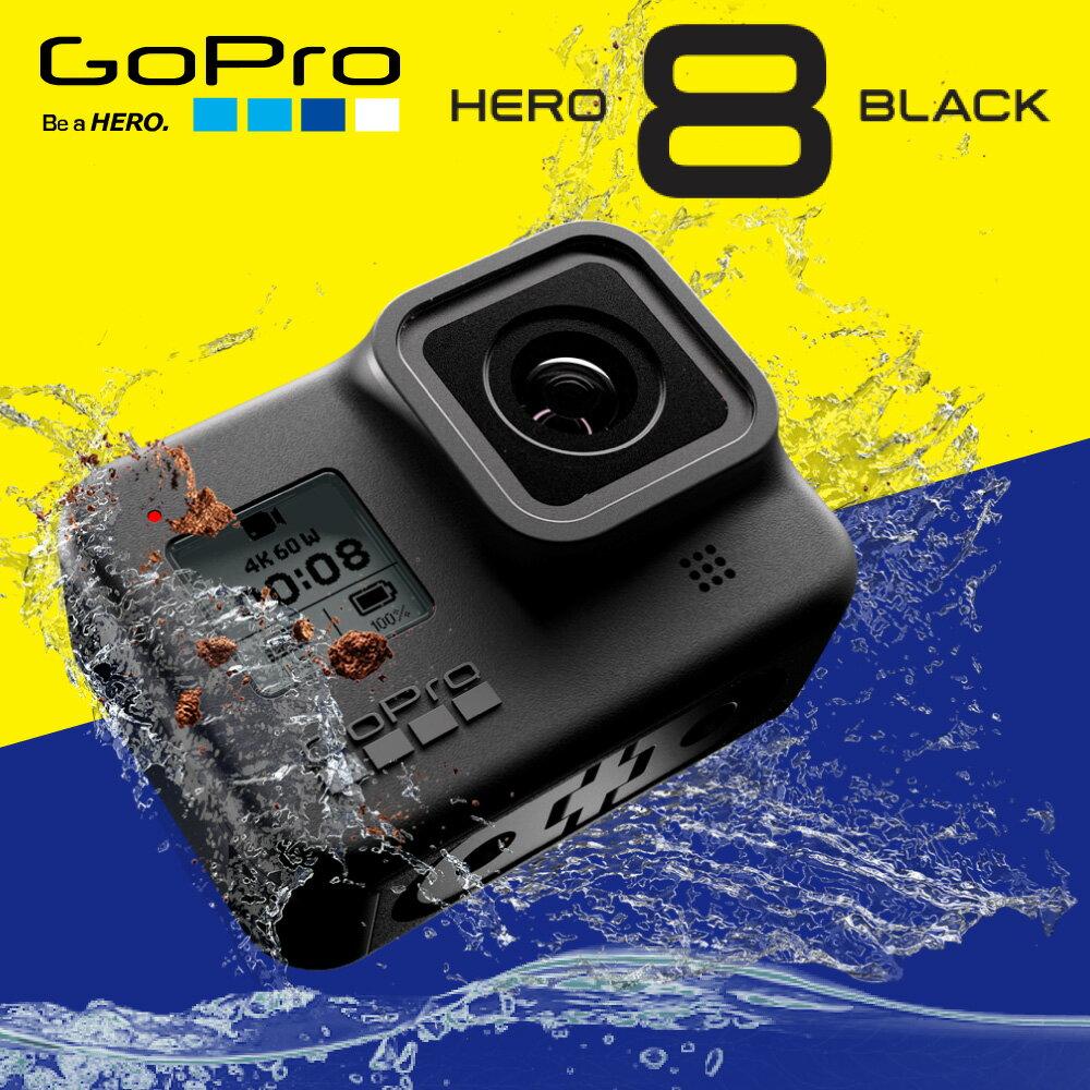 買一送三 GoPro HERO8 Black 極限運動攝影機●4K●防水●慢動作●移動延時 買就送hero8專用三件式鋼保貼 最高6期 0利率【3C小籠包】