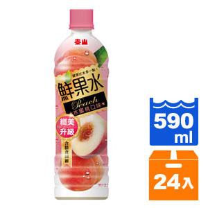 泰山 鮮果水 水蜜桃口味 590ml (24入)/箱
