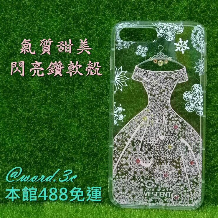 施華洛世奇 Iphone7 8 plus 5.5吋 水鑽 空壓殼 彩繪手機殼 防摔 彩繪手機殼