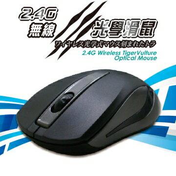 [富廉網]【KTNET】無線虎鵰無線鼠 鐵黑 (KTMSRF3507GB)