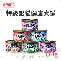 寵物用品《SEEDS聖萊西 》BistroCat-特級銀貓大罐/170g【單罐】好窩生活節。就在ayumi愛犬生活-寵物精品館寵物用品