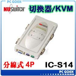 五角4埠PS2電子式電腦切換器/掌上型/NUSWITCH IC-S14