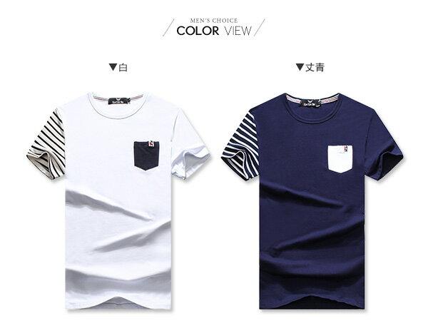 ☆BOY-2☆【OE50205】韓版休閒條紋短袖T恤 1