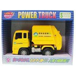 韓版 摩輪垃圾車 台灣版 D611 (盒裝.中型)/一台入{促199} 環保清潔車 ST安全玩具~生