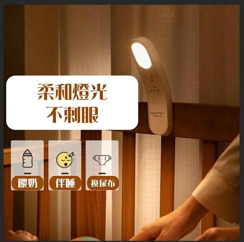 充電式 LED衣櫃感應燈 360度旋轉 紅外線人體自動感應 USB充電 樓梯間 懸掛式 陽台燈 餵奶燈 小夜燈 壁燈