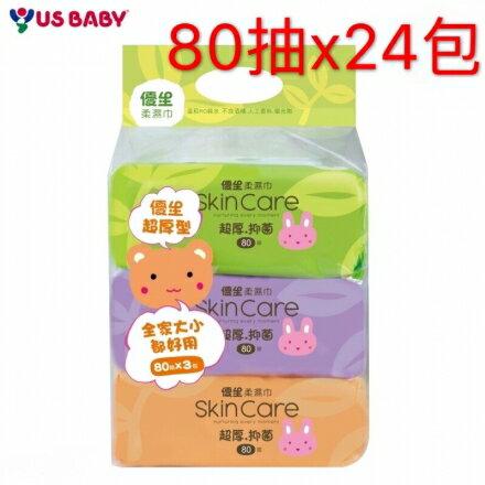 【優生】 超厚型嬰兒柔濕巾80抽*24包