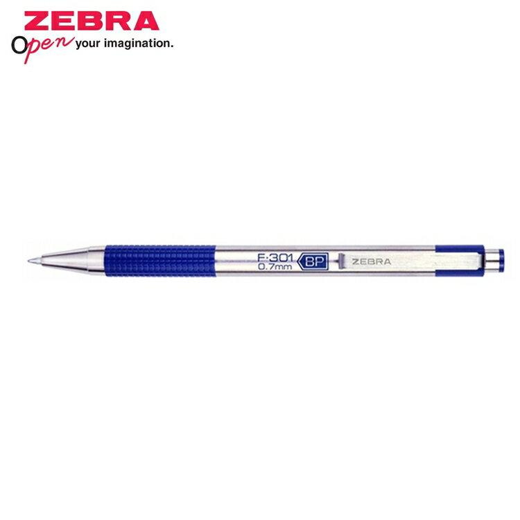 耀您館~美版ZEBRA不銹鋼原子筆F~301 0.7mm原子筆BP金屬原子筆不鏽鋼原子筆美