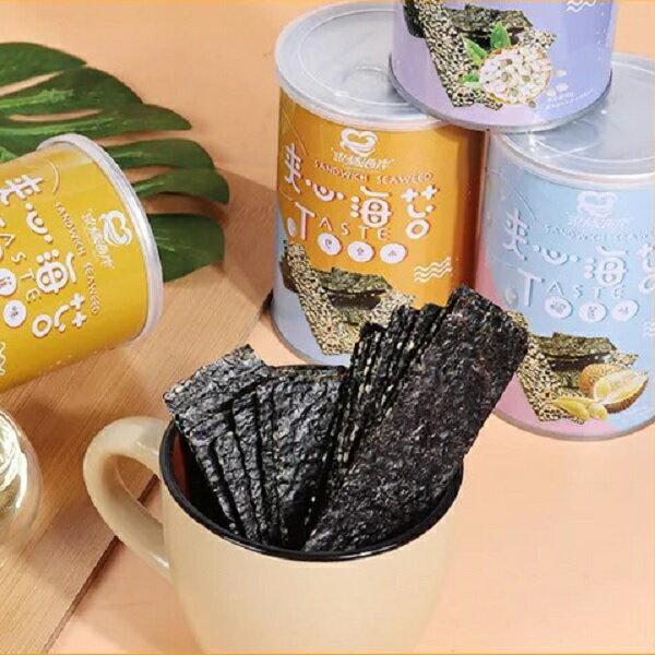 夾心海苔 八味養生鋪 一罐40克 寶寶海苔 芝麻 12月以上寶寶 夾心烘烤海苔 海苔夾心脆片 海苔夾心