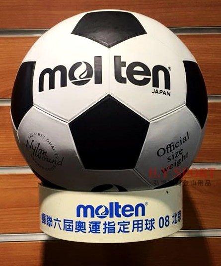 【H.Y SPORT】MOLTEN S5R-1 5號橡膠足球