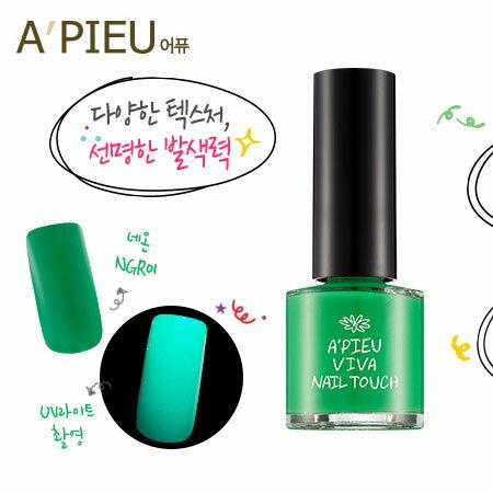 韓國 A  ^#27 PIEU 珠寶指甲油 霓虹系列 ^(8.5ml^) NGR01 綠色