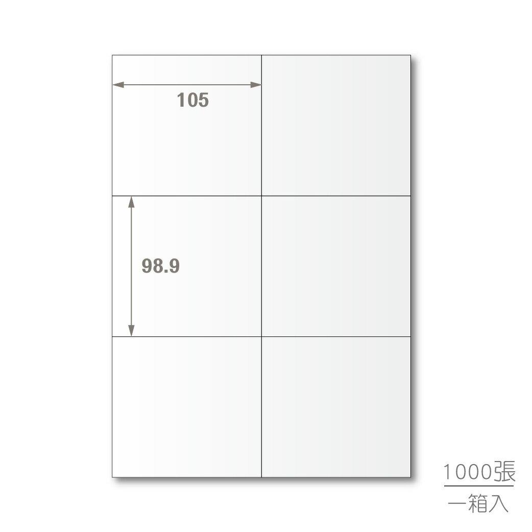 【西瓜籽】龍德 三用電腦標籤貼紙 3格 LD-808-W-B 白色 105張(盒)